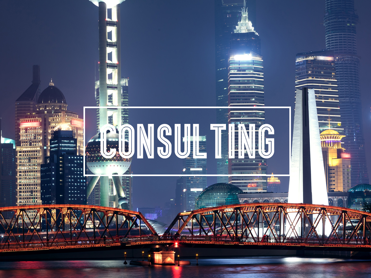 Nar Consulting